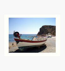 Boat for Sale, 100 Euro (Rodos, Greece) Art Print