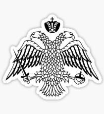 Byzantine Sticker