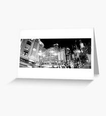 George & Park St Greeting Card