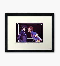 Flirt - klance Framed Print