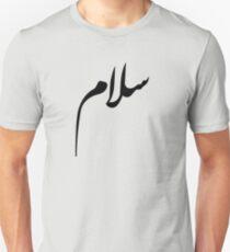 Salam - Frieden - arabische Kalligraphie Slim Fit T-Shirt