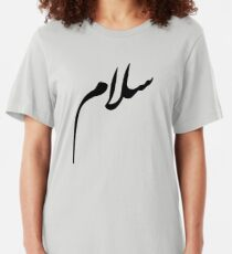 Salam - Peace - Arabic Calligraphy  Slim Fit T-Shirt