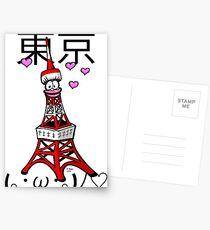 東京(。・ω・。)ノ♡ / Tokyo Love Postcards