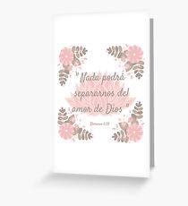 Flores y frase texto bíblico Romanos  Greeting Card