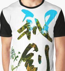 Trademarks. Graphic T-Shirt