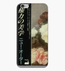 Power, Corruption & Lies Iphone Wallet (Japanese) iPhone Case