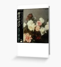 Power, Corruption & Lies Iphone Wallet (Japanese) Greeting Card