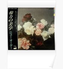 Power, Corruption & Lies Iphone Wallet (Japanese) Poster