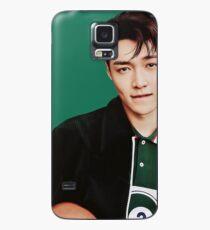 Lay Case/Skin for Samsung Galaxy