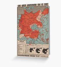 """Deutsches Plakat der 1930er Jahre """"Das ganze Deutschland soll es sein!"""" Grußkarte"""