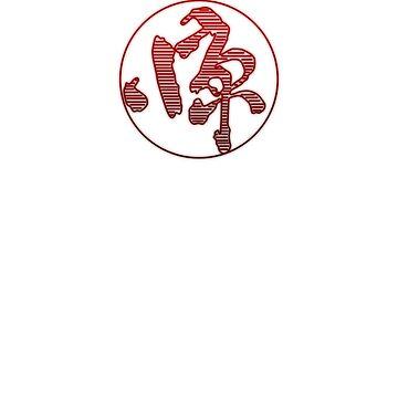 Origin Symbol by buud