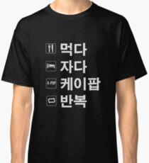 KPOP only hangul ver Classic T-Shirt