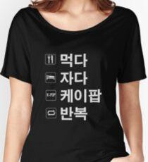 KPOP only hangul ver Women's Relaxed Fit T-Shirt