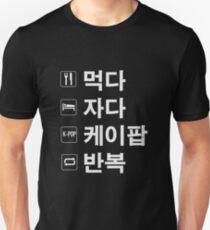 KPOP only hangul ver Unisex T-Shirt