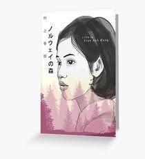 norwegian wood japanese film Greeting Card