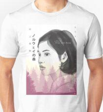 norwegian wood japanese film Unisex T-Shirt