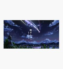 Kimi No Na Wa Your Name Photographic Print