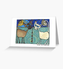 Siamese Greeting Card