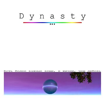 Dynasty by visiting-statue
