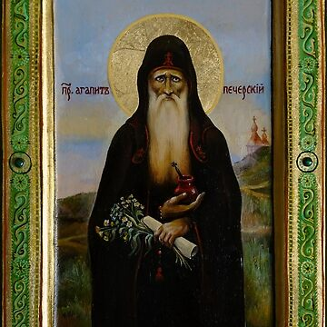 Saint Agapetus of Pechersk orthodox icon by Lvova