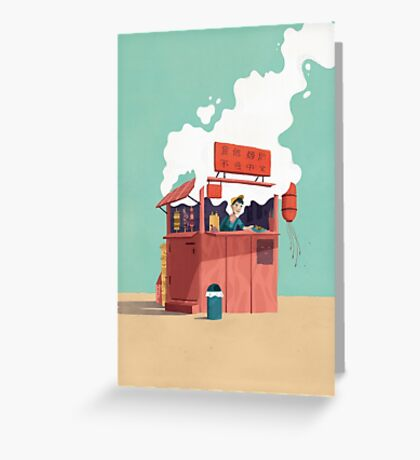 Foodstand Greeting Card