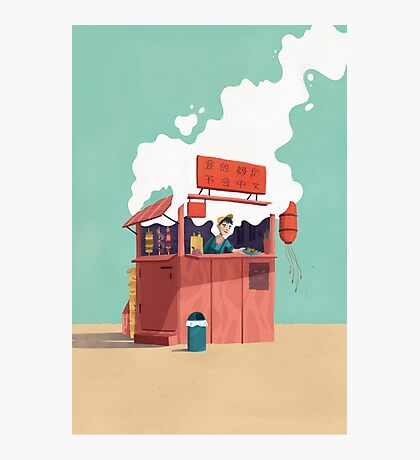 Foodstand Photographic Print