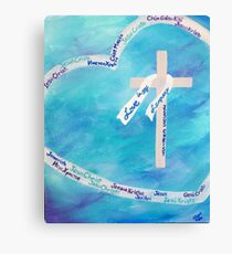 Love In Any Language Cross Canvas Print