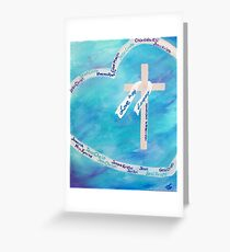 Love In Any Language Cross Greeting Card