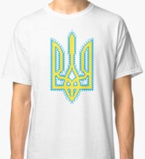 Ukrainian Tryzub with embroidery effect Classic T-Shirt