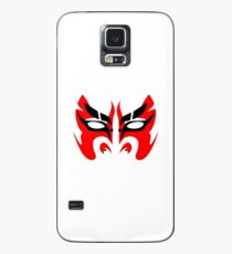 Kabuki Mask 2 Case/Skin for Samsung Galaxy