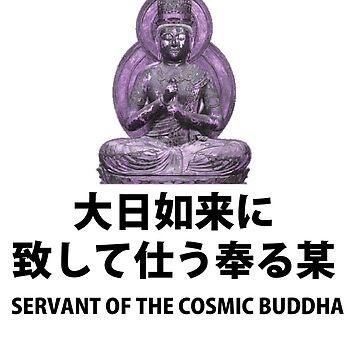 Japanese - Servant of the Cosmic Buddha by neememes
