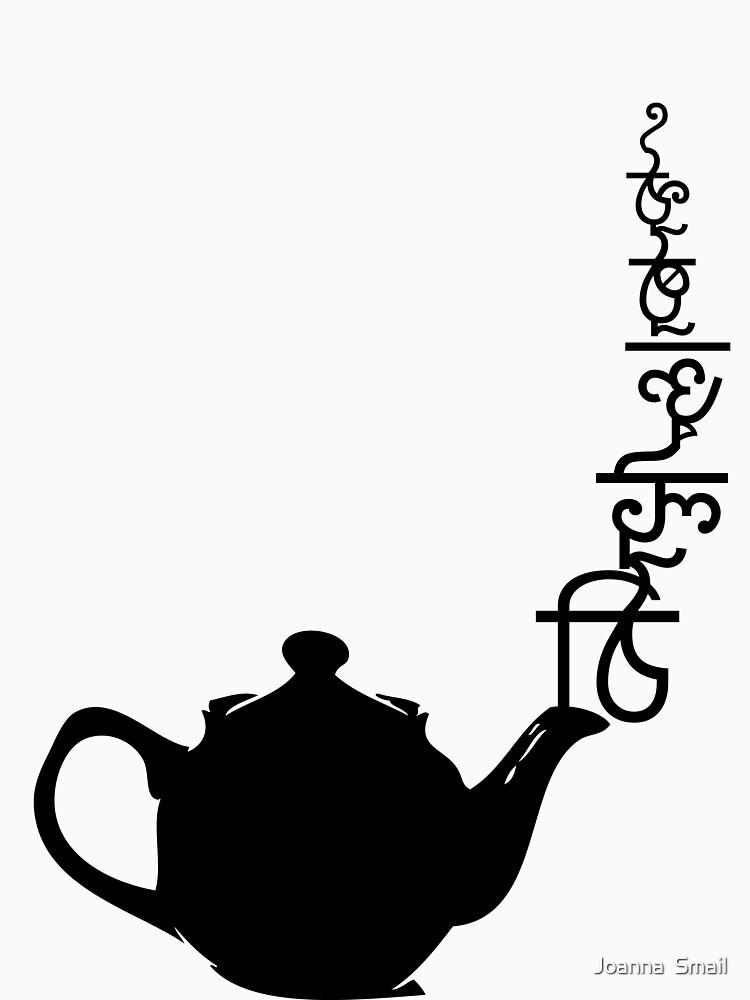 Teapot by JoannaSmail