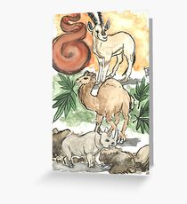 Stone, Earth and Fire Greeting Card