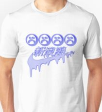 Yung Lean vaporwave tee  T-Shirt