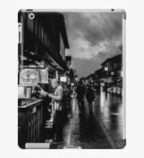CHINA NIGHT iPad Case/Skin