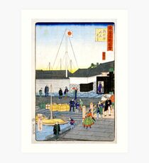Hiroshige The Akashi Bridge in Teppōzu Art Print