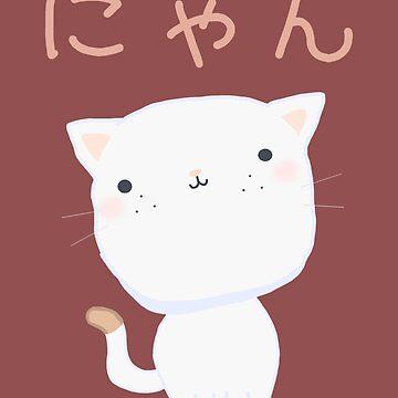 Kawaii Little Cat by DarthKawaii42