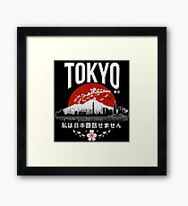 Tokyo - 'I don't speak Japanese': White Version Framed Print