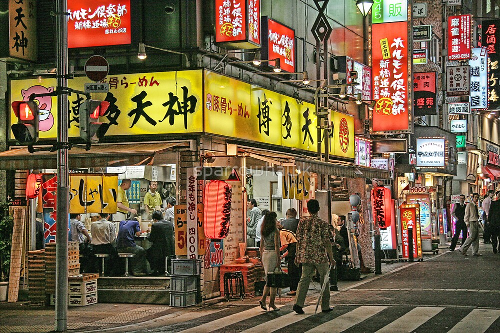 Quot Tokyo Street Scene By Night Quot By Sparrowhawk Redbubble