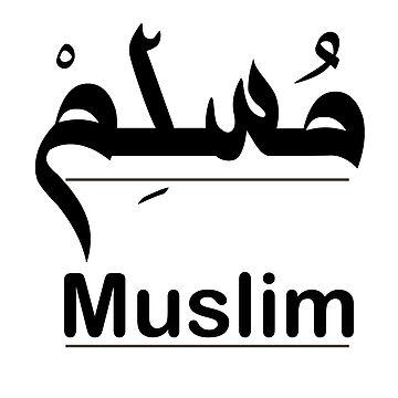 Muslim by SaudQurban