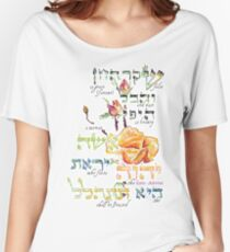 Virtuous Woman - Proverbs 31:30 Women's Relaxed Fit T-Shirt