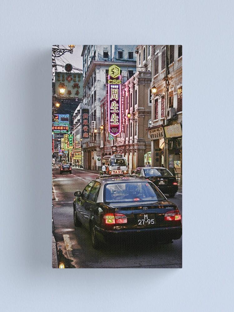 Alternate view of Macau - Street Scene Canvas Print