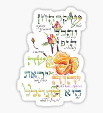 Virtuous Woman - Proverbs 31:30 Sticker