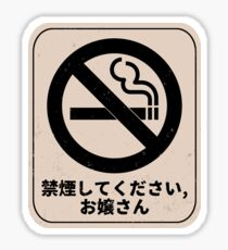 No Smoking Miss Vintage Japan Decal Sticker