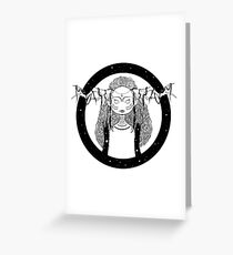 Pale Warrior Greeting Card