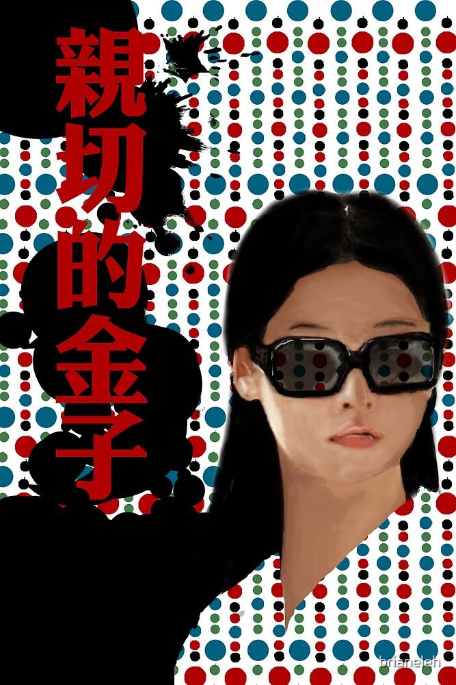 Asian movie - Mary by brianeleh