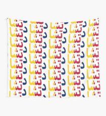 Chad - تشاد Wall Tapestry
