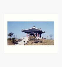 Korean Peace Bell Art Print