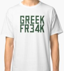 Greek Freak 34 FR34k Classic T-Shirt