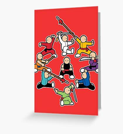 The Wushu Family Greeting Card